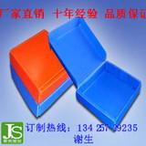 塑料盒 中空板塑料盒 pp塑料盒 天地盖塑料盒
