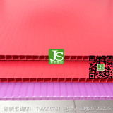 顺德中空板生产订制4mm绿色中空板 订制加硬中空板