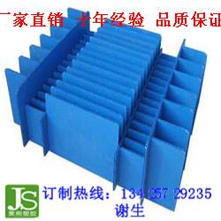 订制蓝色中空板刀卡
