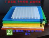 顺德中空板生产订制10mm蓝色中空板 订制加硬中空板