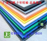 顺德中空板生产订制4mm黑色中空板 订制加硬中空板