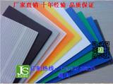 顺德中空板生产订制12mm绿色中空板 订制加硬中空板
